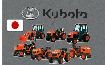 Agrovier | Tractores, repuestos e implementos.